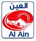 Al aln